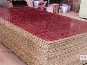 批发建筑模板,竹胶板,木方和装潢板材