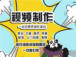 台湾上門拍攝電商產品 靜物廣告 商業工業拍照
