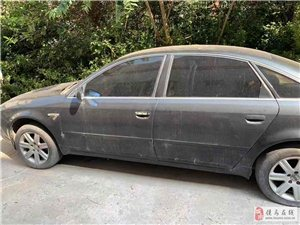 奧迪轎車超低甩賣