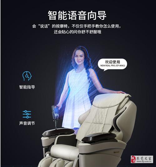 松下按摩椅台湾專賣店送禮送健康