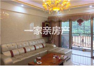 明珠茶葉城精修家電齊全3室2廳2000元/月