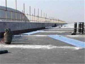 于都屋頂防水于都衛生間補漏于都外墻防水彩鋼陽臺補漏