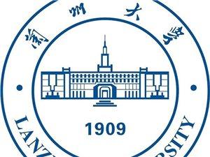 蘭州大學網絡本科學歷教育人力資源管理專業報名招生