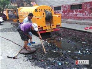 城陽投下水道電話 專業疏通下水道電話 清理下水道