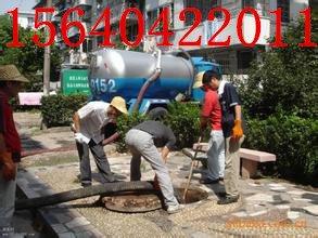 沈阳专业管道疏通抽粪清理化粪池抽污水一条龙服务