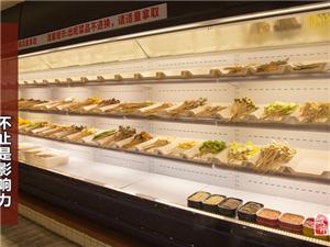 鄭州串串香食材保鮮柜帶噴霧哪里有賣