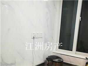 开发区新八中附近天紫四季花城小区精装电梯楼1100