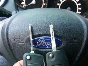 美兰区开锁  美兰区汽车锁  美兰区换锁