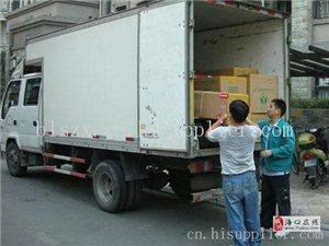 ios 怎么下载亚博体育临时紧急夜间搬运装卸拆除搭建提供团队服务