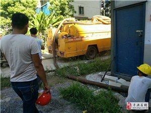 平輿縣疏通下水道廁所多少錢_各種馬桶疏通化糞池清理