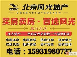 丽景新城1室1厅1卫580元/月