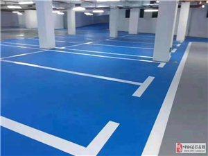 環氧自流平 環氧地坪 混凝土固化 復古地坪