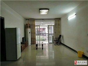 2020qq红包免费领取华夏鸣都1期3室2厅2卫1500元/月钥匙在手