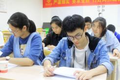 鎮江市京口區邦國教育邦你中小學學科培訓個性化一對一