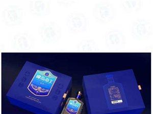 椰岛海王酒新品上市招商