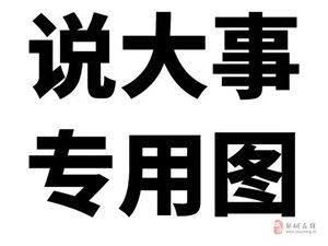 2019年济宁成人高考报名零基础提升大专本科