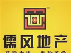 X兴业世家3室2厅1卫800元/月