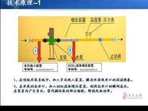 消费者满意的循环水泵节能改造、循环水泵节能改造厂家