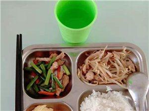 明仁學校附近小飯桌招生