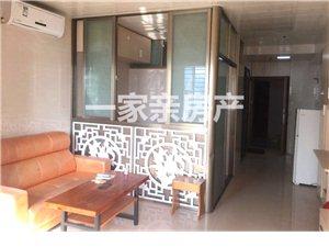 宝龙广场2室1厅精修家电齐全仅租1300