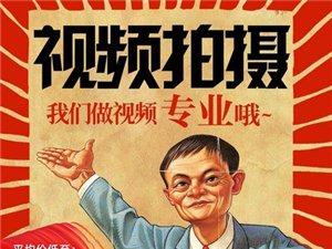 台湾上門拍攝宣傳片短視頻廣告片影視後期製作