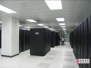 陜西服務器托管 電信G口/萬兆大帶寬—聯通—移動