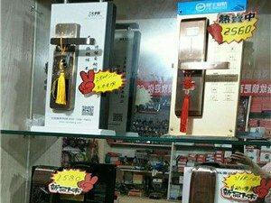 广饶县全天开锁换锁芯,广饶配汽车钥匙「备案急速」