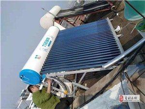 垦利区太阳能维修电话多少-清洗安装太阳能漏水检修