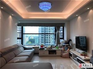 華發新城六期樂摩出租4500月家私電器保養很好
