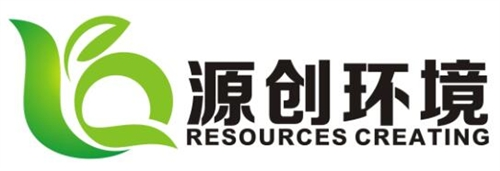源創環境科技有限公司