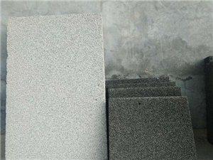 节能减排水泥发泡保温板 无机发泡水泥保温板A级防火