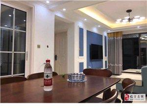 状元府3室2厅1卫家电家具齐全2200元/月