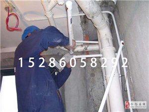 仁怀管道疏通15286058292水管维修电路维修
