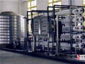 天津天一净源ty-556大型反渗透纯净水设备