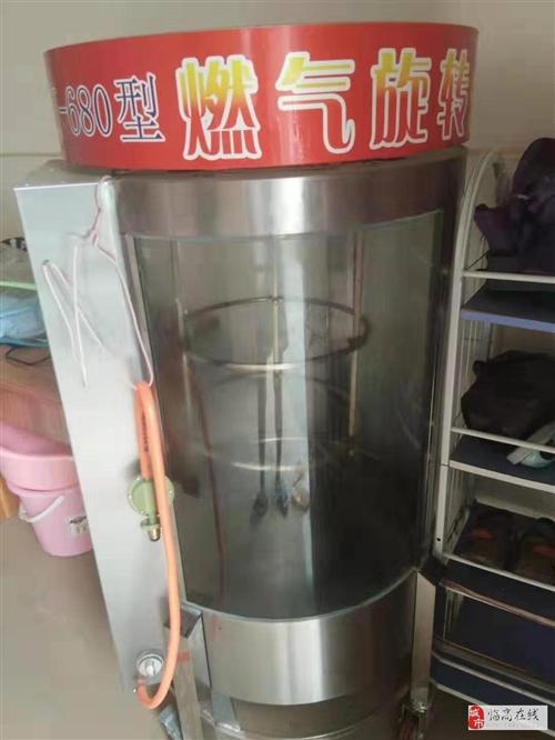 【家电】出售一台烤鸭炉 95新