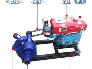 3寸抽沙泵A安國3寸抽沙泵A3寸抽沙泵廠家為您服務