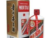 廣漢煙酒回收、廣漢回收煙酒
