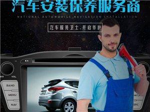 咸寧實體店安裝維修導航行車記錄儀倒車影像音響改裝