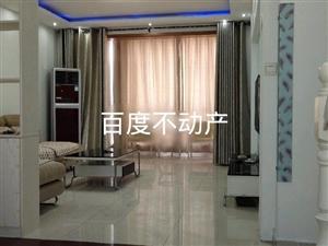 陽光佳苑(機關小區)3室2廳1衛1500元/月
