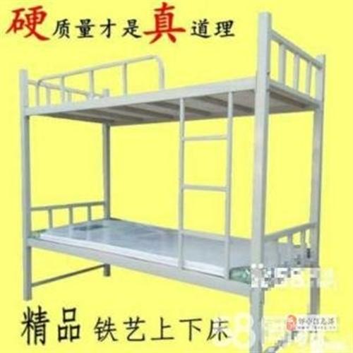 上下鋪鐵床長期出售
