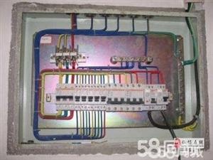 仁懷電工上門維修、短路維修、線路跳閘維修、布線安裝