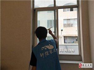 家庭保潔 開荒保潔(深度保潔)等 公安備案 安全