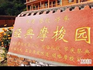 旅游热门景点 泸沽湖 经典摩梭园酒店招租