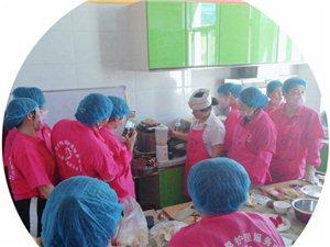 陽光月嫂月子餐課正在培訓中