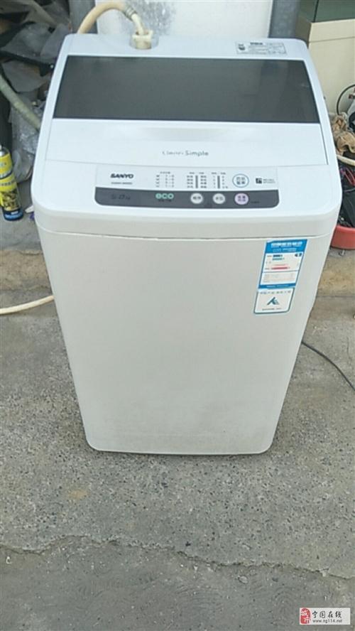 三洋洗衣机处理,波轮不锈钢内胆