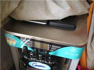 低价处理一台冰淇淋机,,给钱就卖