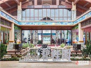 碧桂园金沙滩儿童主题度假公寓