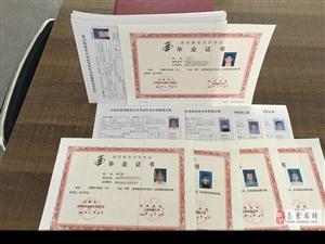 快速考本科2次考试 签约一年半毕业 云南大学