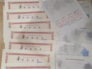 北京理工大學網絡教育含金量 有本科學位名額