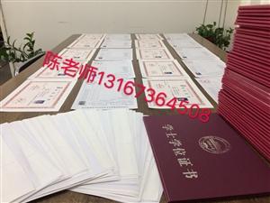 自考本科有没有不?#27599;?#35797;的?广州大学一年内可以拿证吗